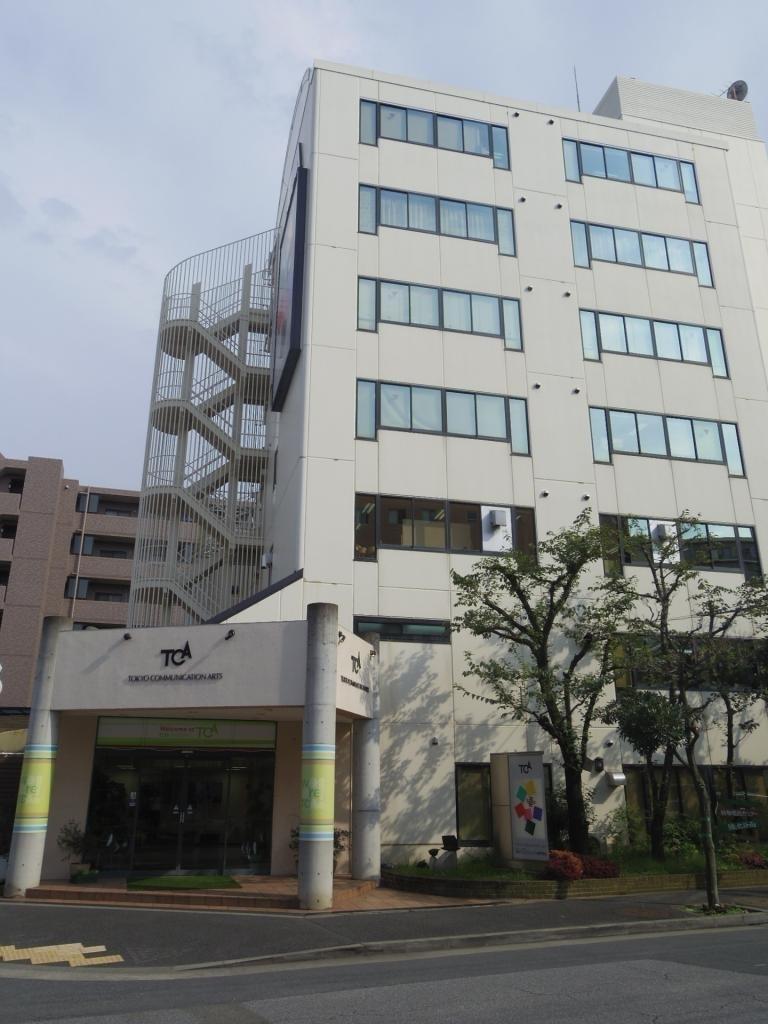 東京都江戸川区 〒郵便番号 住所検索